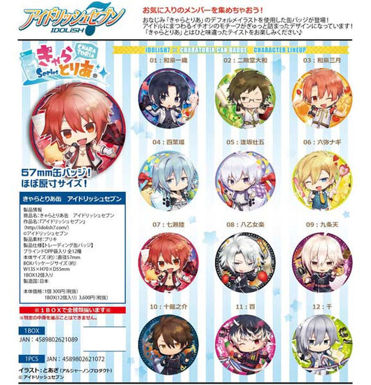 CharaToria Can Badge IDOLiSH7