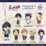 Chara Forme Blue Exorcist: Kyoto Impure King Arc Acrylic Strap Collection