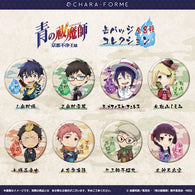 Chara Forme Blue Exorcist: Kyoto Impure King Arc Can Badge Collection