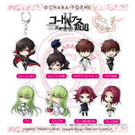Chara Forme Code Geass Acrylic Key Chain Collection Vol. 1