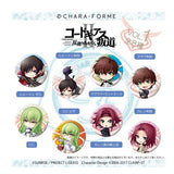 Chara Forme Code Geass Can Badge Collection Vol. 1
