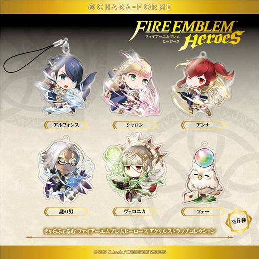Chara Forme Fire Emblem Heroes Acrylic Strap Collection