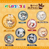 (PO) Chara Forme Kemono Friends Can Badge Collection (9)