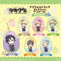 Chara Forme Tsukiuta. Acrylic Strap Collection Easter Ver. Six Gravity