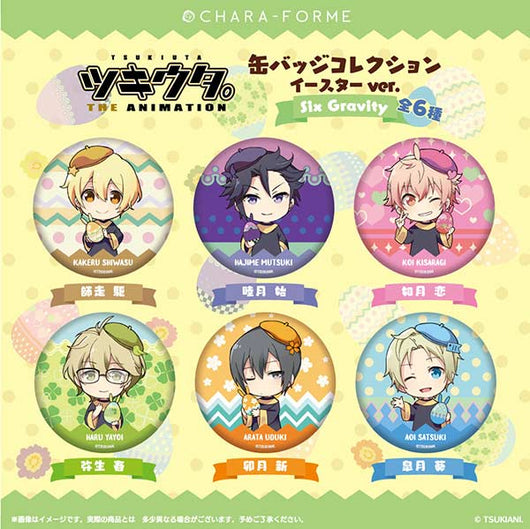 Chara Forme Tsukiuta. Can Badge Collection Easter Ver. Six Gravity
