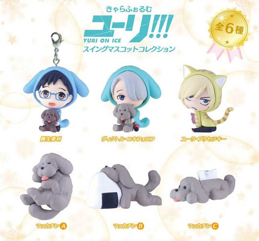 (PO) Chara Forme Yuri! on Ice Swing Mascot Collection (8)