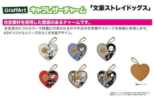 (PO) Chara Leather Charm Bungou Stray Dogs 01 Graff Art Design (6)