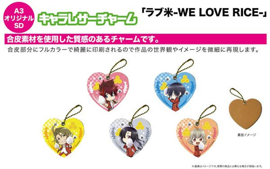 (PO) Chara Leather Charm Love Kome -WE LOVE RICE- 01 (7)