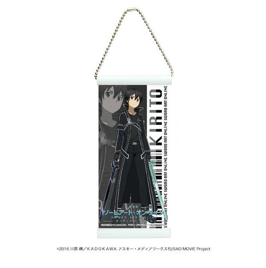 (PO) Chara Mini Tapestry Sword Art Online -Ordinal Scale- 01 Kirito (6)