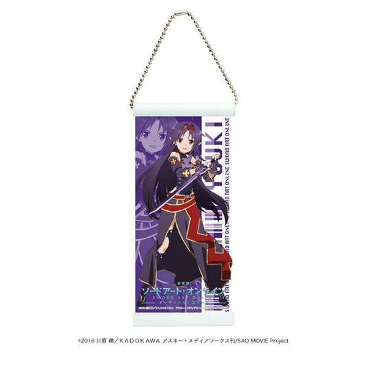 (PO) Chara Mini Tapestry Sword Art Online -Ordinal Scale- 07 Yuuki (6)