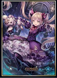Chara Sleeve Matte Series Shadowverse - Rage of Bahamut Luna No. MT437