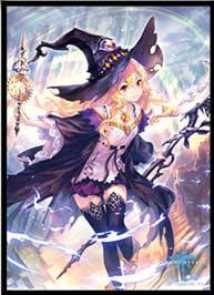 Chara Sleeve Matte Series Shadowverse - Witch Legendary Dorothy No. MT435