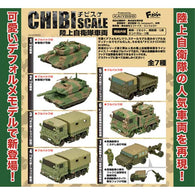 Chibi Scale JGSDF Vehicle