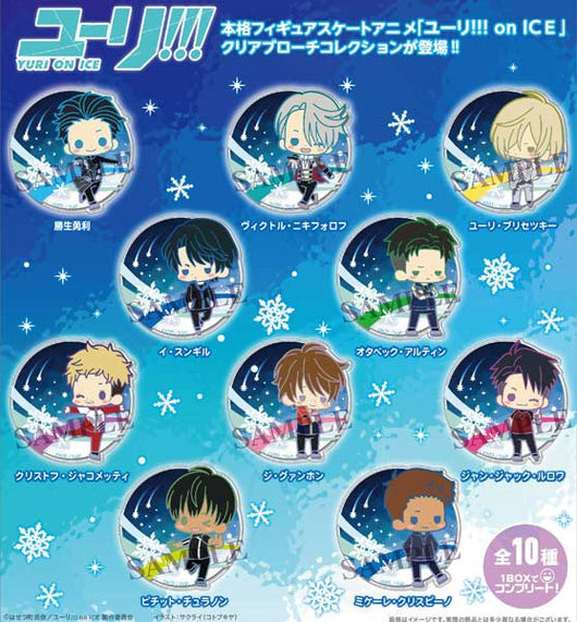 Clear Brooch Collection Yuri! on Ice