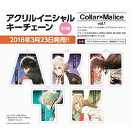 Collar x Malice Acrylic Initial Key Chain Vol. 1