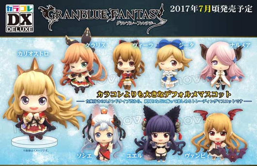 (PO) Color Collection DX Granblue Fantasy (7)