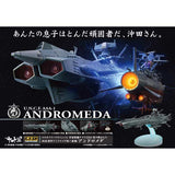 (PO) Cosmo Fleet Special Space Battleship Yamato 2202 Earth Federation Andromeda (1)