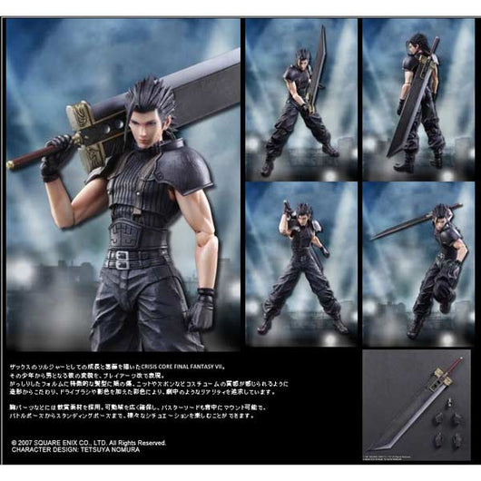 Crisis Core: Final Fantasy VII Play Arts Kai Zack