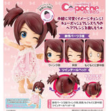 (PO) Cu-poche Extra Anne no Kimagure Twintail Set (2)