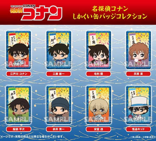 (PO) Detective Conan Square Can Badge Collection (7)