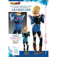 Dragonball Glitter&Glamours Android 18