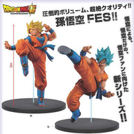 Dragonball Son Goku Fes! Vol.1