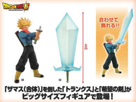 Dragonball Super Figure Final - Hope Slash