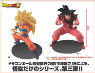 Dragonball Super Son Goku Fes! Vol.3