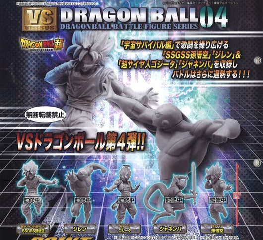 Dragonball Super VS Dragonball 04