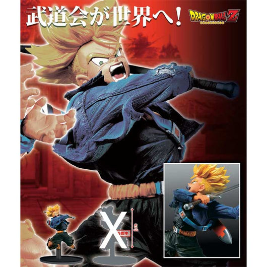 Dragonball Super World Figure Colosseum Vol.2 - Trunks