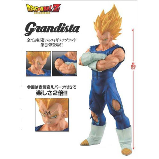 Dragonball Z Gransidta Resolution of Soldiers - Vegeta