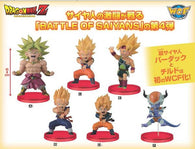 Dragonball Z WCF Battle of Saiyan 4
