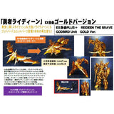 (PO) EX Alloy Brave Raideen RAIDEEN THE BRAVE GODBIRD Unit Raideen Gold Ver. (2)