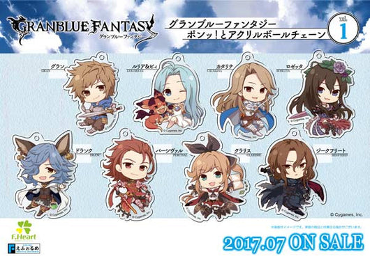 Eformed Granblue Fantasy Pon!to Acrylic Ball Chain Vol. 1