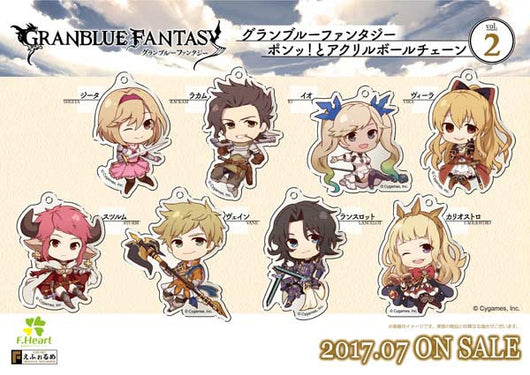 Eformed Granblue Fantasy Pon!to Acrylic Ball Chain Vol. 2