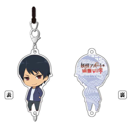 (PO) Elegant Yokai Apartment Life Chain Collection - Hase Mizuki (9)