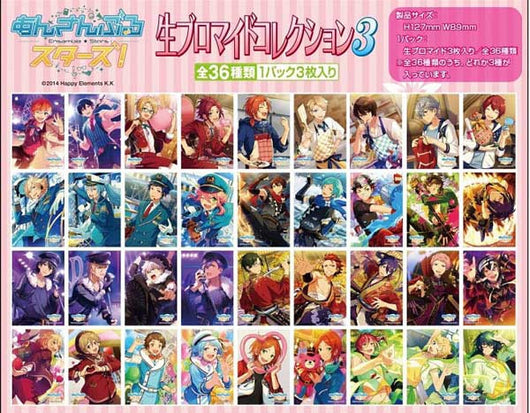 Ensemble Stars! Bromide Collection 3