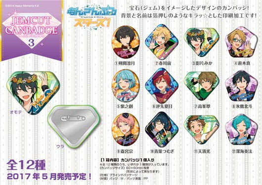 Ensemble Stars! Gem Cut Can Badge 3