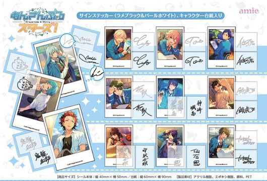 Ensemble Stars! Sign Sticker Ver. 2 Vol. 2