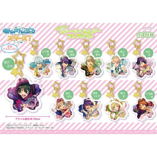 Ensemble Stars! Star Key Chain Collection Spring Ver.