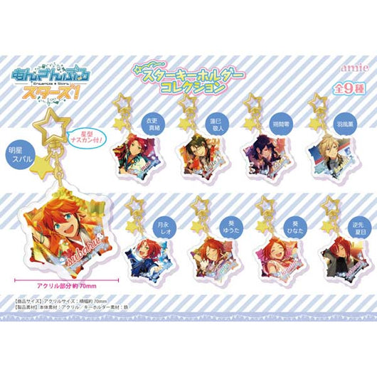 Ensemble Stars! Star Key Chain Collection Winter Ver.