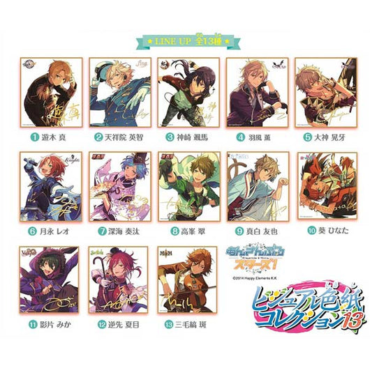 Ensemble Stars! Visual Shikishi Collection 13