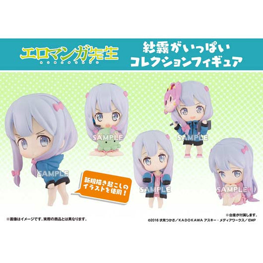 Ero Manga Sensei - Sagiri ga Ippai Collection Figure