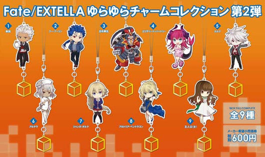 (PO) Fate EXTELLA Yurayura Charm Collection Vol. 2 (10)