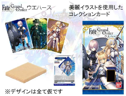 Fate/Grand Order Wafer
