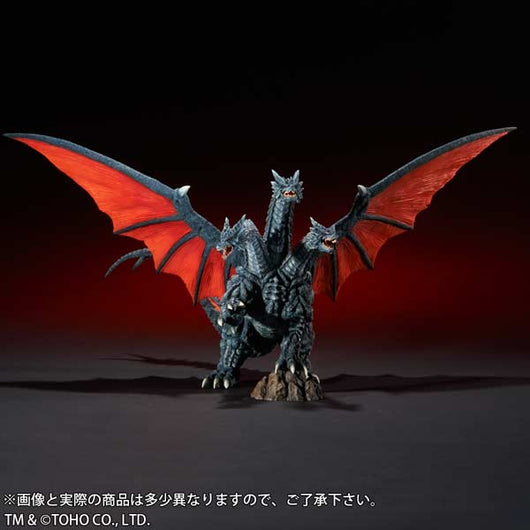 (PO) Favorite Sculptors Line Toho 30cm series - Rebirth of Mothra - Desghidorah (2)