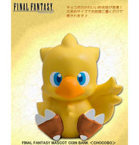 (PO) Final Fantasy Mascot Coin Bank Chocobo (10)