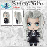 Final Fantasy Mini Plush Final Fantasy VII - Sephiroth