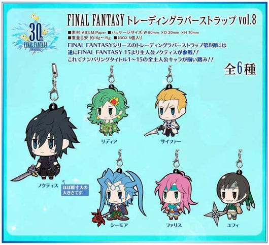 Final Fantasy Trading Rubber Strap Vol. 8