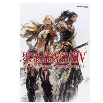 (PO) Final Fantasy XIV: Stormblood - Art of the Revolution -Western Memories (2)